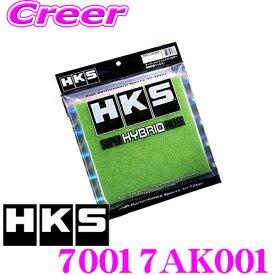 HKS スーパーハイブリッドフィルター 乾式3層交換フィルター 70017AK001 Sサイズ