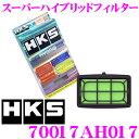 HKS エアフィルター 70017-AH017 ホンダ S660 JW5系等用 純正交換用スーパーハイブリッドフィルター 純正品番:17220-5JA-003 ...