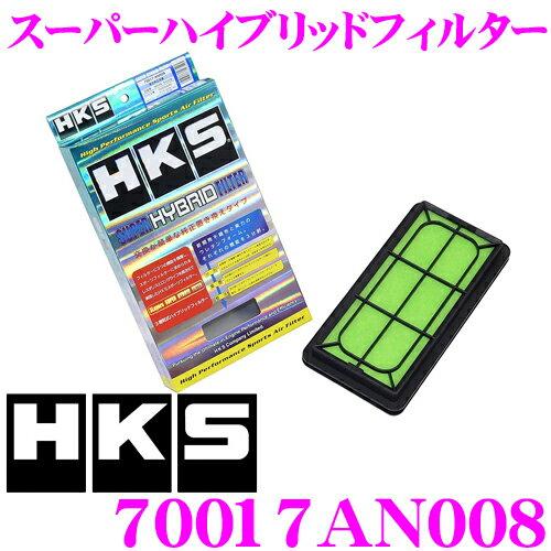 HKS エアフィルター 70017-AN008 三菱 ekカスタム ekスペース ekワゴン 11系等用 純正交換用スーパーハイブリッドフィルター 純正品番:1500A600/16546-6A008 対応
