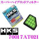 HKS エアフィルター 70017-AT021 トヨタ アルファード ヴェルファイア 20系 エスティマ 50系 等用 純正交換用スーパーハイブリッドフィルター...
