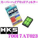 【本商品エントリーでポイント5倍!】HKS スーパーハイブリッドフィルター 70017-AT023 トヨタ プリウス 50系 シエンタ 170系 等用 純正交換...