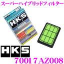 【本商品エントリーでポイント5倍!】HKS スーパーハイブリッドフィルター 70017-AZ008 マツダ CX-5 KE系 アクセラ BLFFP プレマシー ...