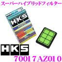 HKS エアフィルター 70017-AZ010 マツダ CX-3 DK5系 アクセラ BM5系 デミオ DJ系 等用 純正交換用スーパーハイブリッ…
