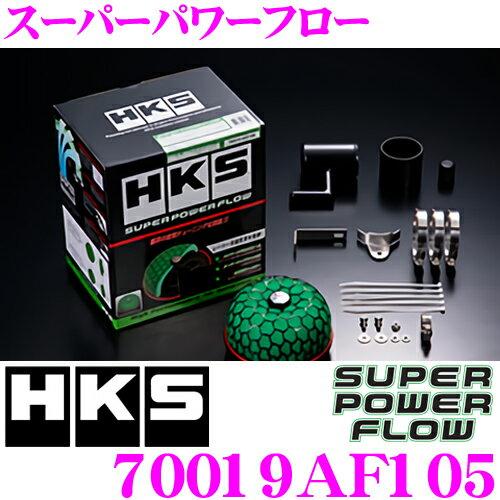 HKS スーパーパワーフロー 70019-AF105 スバル BL5 レガシィB4/BP5 レガシィツーリングワゴン用 むき出しタイプエアクリーナー