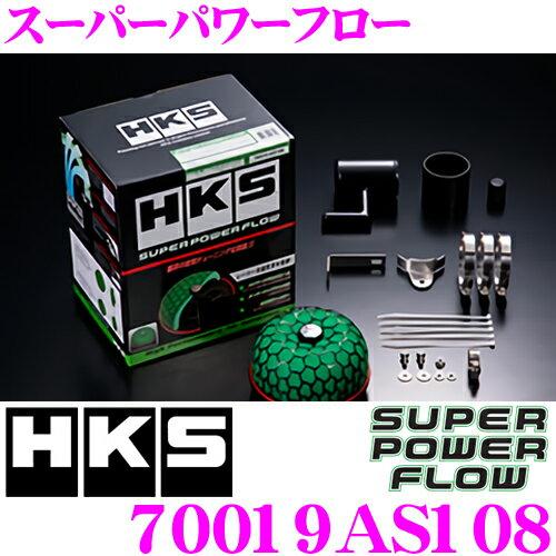 HKS スーパーパワーフロー 70019-AS108 スズキ JB23W ジムニー用 むき出しタイプエアクリーナー