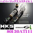 【本商品エントリーでポイント7倍!】HKS ハイパーマックスS-Style L 80130-AT111 トヨタ 30系 アルファード ヴェルファイア用 減衰力3...