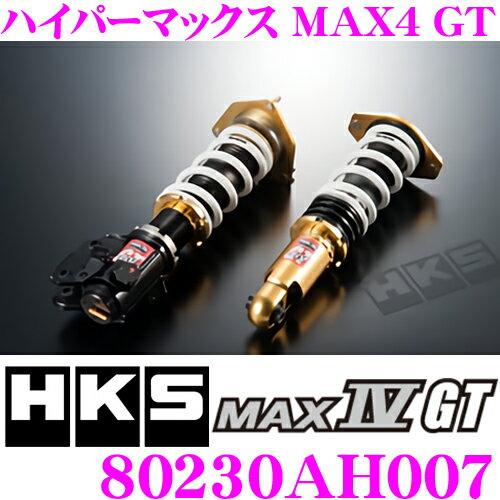 HKS ハイパーマックスMAX4 GT 80230-AH007 ホンダ JW5 S660用 減衰力30段階調整付き車高調整式サスペンションキット 【F 0〜-51mm/R 0〜-56mmローダウン 単筒式 1台分 】
