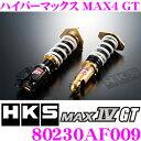 【サスペンションweek開催中♪】HKS ハイパーマックスMAX4 GT 80230-AF009 スバル VA系 WRX WRX STI用 減衰力30段階調整付...