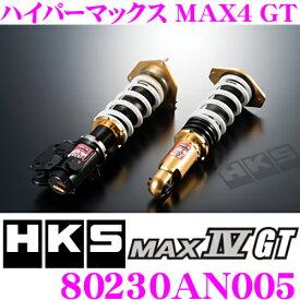 HKS ハイパーマックスMAX4 GT 80230-AN005日産 ER34 スカイライン用減衰力30段階調整付き車高調整式サスペンションキット【F 0〜-67mm/R 0〜-118mmローダウン 単筒式 1台分 】