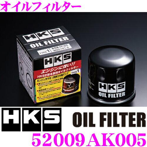 HKS オイルフィルター(オイルエレメント) 52009-AK005 トヨタ ZN6 86/スバル ZC6 BRZ用 純正品番:SU003-00311/15208AA130 センターボルトサイズ:M20×P1.5