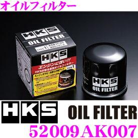 HKS オイルフィルター(オイルエレメント) 52009-AK007 トヨタ エスティマ クラウン ハイエース等 純正品番:90915-20001/90915-20003等 センターボルトサイズ:UNF 3/4-16