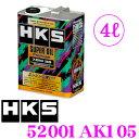 HKS エンジンオイル 52001-AK105スーパーオイルプレミアムシリーズ SAE:7.5W-35相当内容量4リッター 100%化学合成
