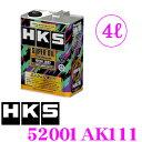HKS エンジンオイル 52001-AK111 スーパーオイルプレミアムシリーズ API/SN SAE:5W-30 内容量4リッター 100%化学合成