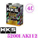 【11/19〜11/26 エントリー+楽天カードP12倍以上】HKS エンジンオイル 52001-AK112 スーパーオイルプレミアムシリーズ…