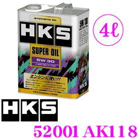 HKS エンジンオイル 52001AK118 スーパーオイル SYNTHETIC SAE:5W-30 内容量4リッター 100%化学合成