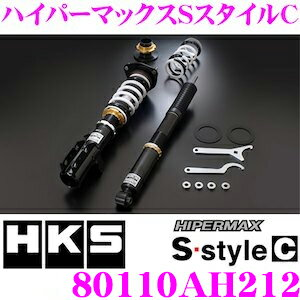 HKS ハイパーマックスS-Style C 80110-AH212 ホンダ RN6/RN8 ストリーム用 車高調整式サスペンションキット 【F 0〜-61mm/R 0〜-80mmローダウン 減衰力固定式 単筒式】