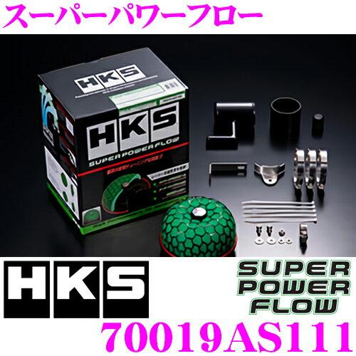 HKS スーパーパワーフロー 70019-AS111 スズキ ZC33S スイフトスポーツ用 むき出しタイプエアクリーナー
