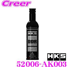 HKS カーボン除去クリーナー 52006-AK003DDR Direct Deposit Removerダイレクトデポジットリムーバーガソリン燃料添加剤 225ml