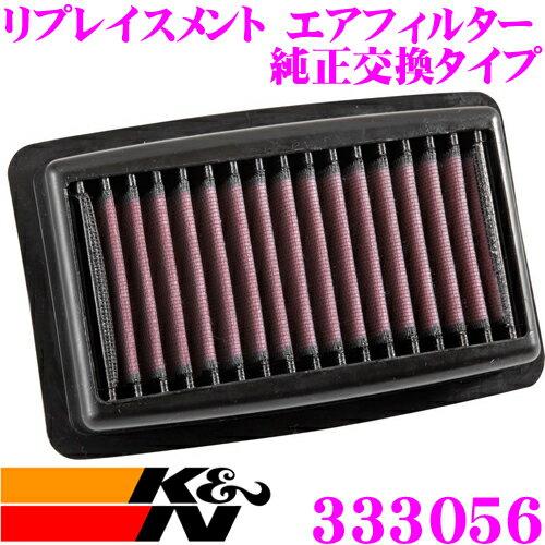 K&N 純正交換フィルター 33-3056 ホンダ JW5 S660用 リプレイスメント ビルトインエアフィルター 純正品番17220-5JA-003対応