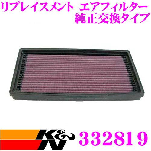 K&N 純正交換フィルター 33-2819フォード フォーカス用リプレイスメント ビルトインエアフィルター純正品番:YS4Z9601CC対応