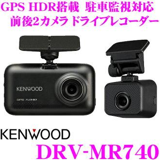 KENWOOD 전후 2 카메라 드라이브 레코더 DRV-MR740 G센서/GPS/HDR/운전 지원 기능 탑재 선동 운전 방지 드라레코 주차 감시 대응 microSD 카드(16 GB) 부속