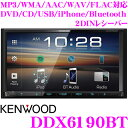 ケンウッド DDX6190BT 7.0V型 ワイドタッチパネル VGAモニター MP3/WMA/AAC/WAV/FLAC 対応 DVD/CD/USB/iPod/iPhone/Bl…