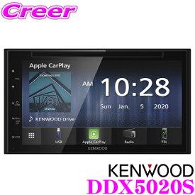 ケンウッド DDX5020S Bluetoothレシーバー 6.8V型 タッチパネル WVGAモニター MP3/WMA/AAC/WAV/FLAC 対応 DVD/CD/USB/iPod/iPhone/ブルートゥースレシーバー 2DINデッキタイプ