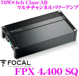 FOCAL フォーカル FPX4.400SQ70W×4ch Class-ABパワーアンプ