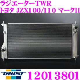 TRUST トラスト GReddy 12013801 アルミニウムラジエーター TW-R トヨタ JZX100/JZX110 マークII用 ラジエーターキャップ付属