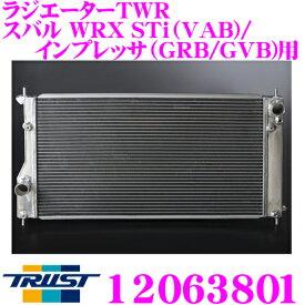 TRUST トラスト GReddy 12063801アルミニウムラジエーター TW-Rスバル GRB/GVB インプレッサ用 / VAB WRX STi用ラジエーターキャップ付属