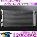 TRUST トラスト GReddy 12063802 アルミニウムラジエーター TW-R スバル GDB(C-G型) インプレッサ用 ラジエーターキャ…