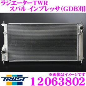 TRUST トラスト GReddy 12063802アルミニウムラジエーター TW-Rスバル GDB(C-G型) インプレッサ用ラジエーターキャップ付属