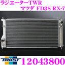TRUST トラスト GReddy 12043800 アルミニウムラジエーター TW-R マツダ FD3S RX-7用