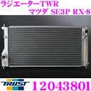 TRUST トラスト GReddy 12043801 アルミニウムラジエーター TW-R マツダ SE3P RX-8用