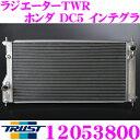 TRUST トラスト GReddy 12053800 アルミニウムラジエーター TW-R ホンダ DC5 インテグラ用