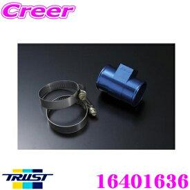 TRUST トラスト GReddy 16401636 ラジエターホースアタッチメント 36φ 水温センサー取付け用 ニッサン HCR32/ECR33/ER34 スカイライン等用
