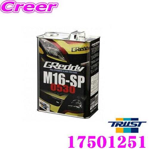 トラスト GReddy エンジンオイル 17501251 M16-SP 0530 4Lスズキ スイフト専用オイル