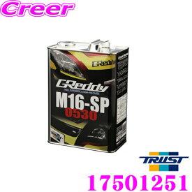 トラスト GReddy エンジンオイル 17501251 M16-SP 0530 4L スズキ スイフト専用オイル