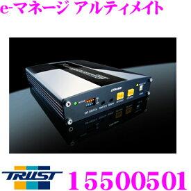 TRUST トラスト GReddy 15500501e-マネージ アルティメイトサブコントローラー