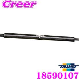 TRUST トラスト GReddy 18590107 エンジンフードリフター スズキ JB64W/JB74W ジムニー/ジムニーシエラ用