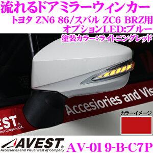 AV-019-B