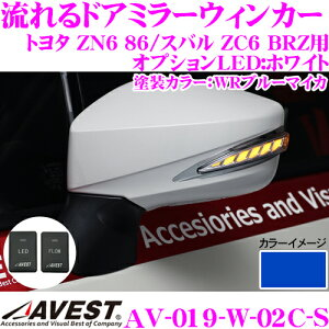 avest-av-019-w-02c-s