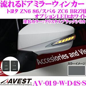 avest-av-019-w-d4s-s