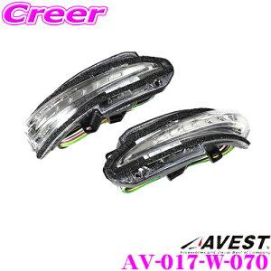 avest-av-017-w-070