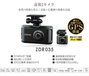 ZDR035