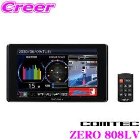 コムテック GPSレーダー探知機 ZERO 808LV 新型レーザー式オービス対応OBDII接続対応 最新データ更新無料 4.0インチ液晶 日本製 3年保証