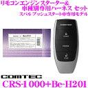 Imgrc0071649753