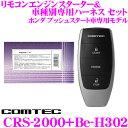 Imgrc0071650307