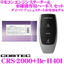 Imgrc0071650351