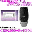 Imgrc0071657172